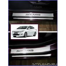 Наклейки на пороги для Hyundai Solaris 1