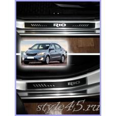 Наклейки на пороги для Kia Rio 3