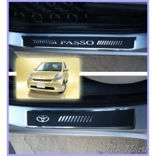 Наклейки на пороги для Toyota Passo